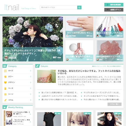 Itnail(イットネイル)